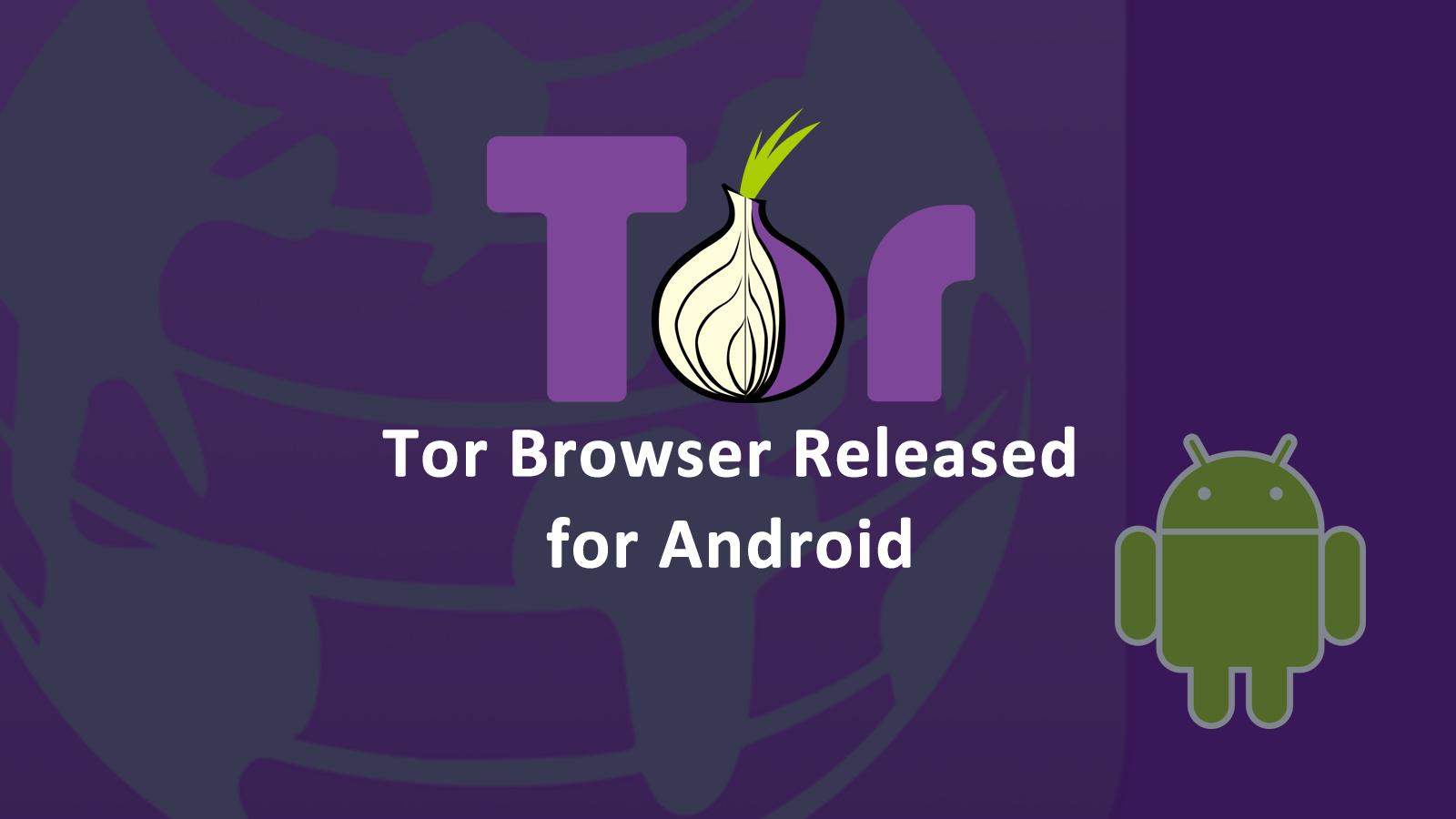 tor browser для nokia lumia hydra
