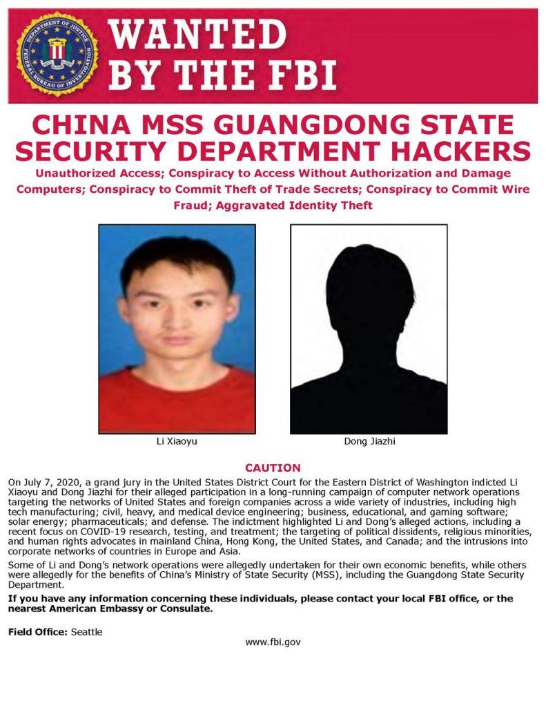 FBI XiaoyuWeb